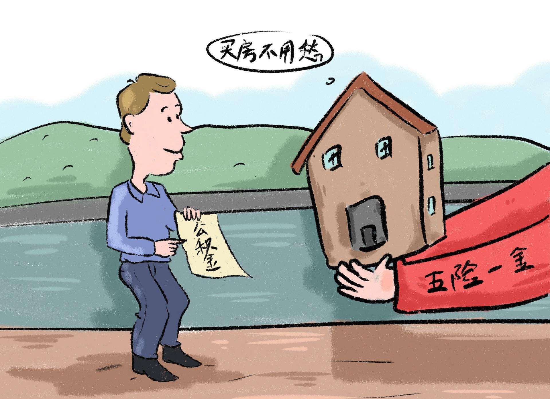 外地人能自己交上海社保吗