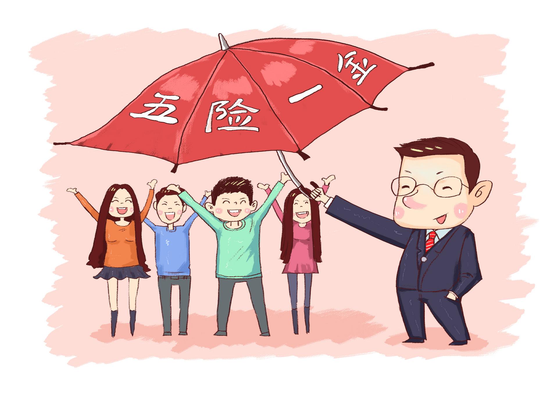上海社保代缴公司哪家好