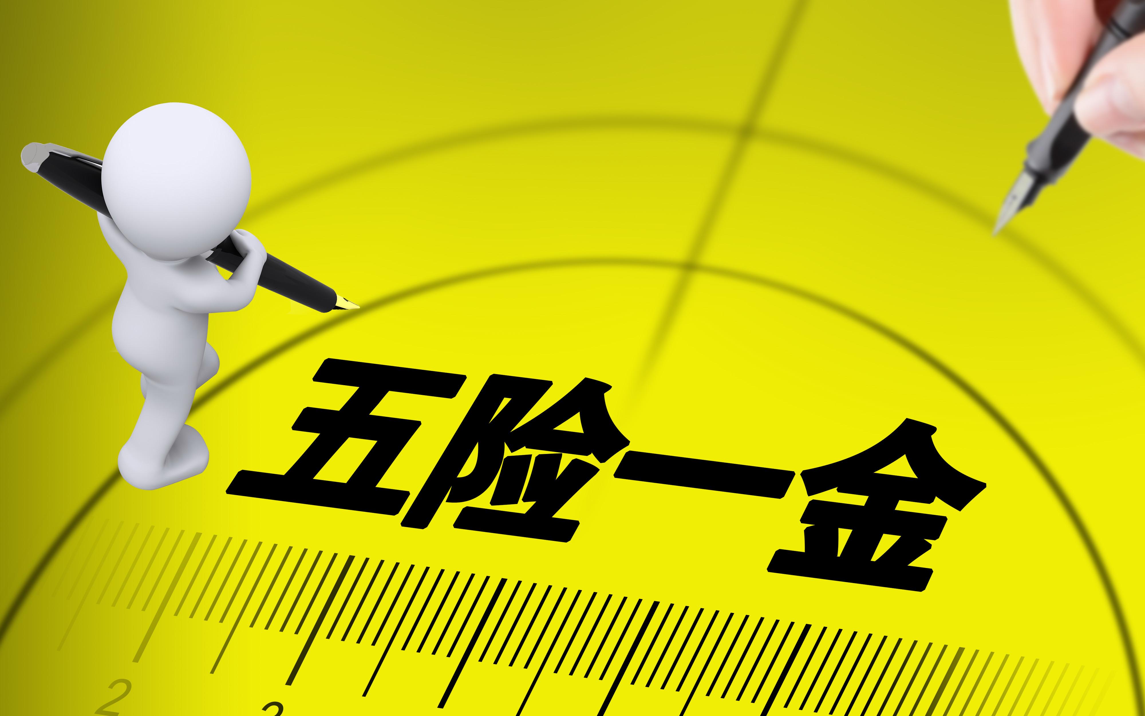 上海办理个人社保怎么办