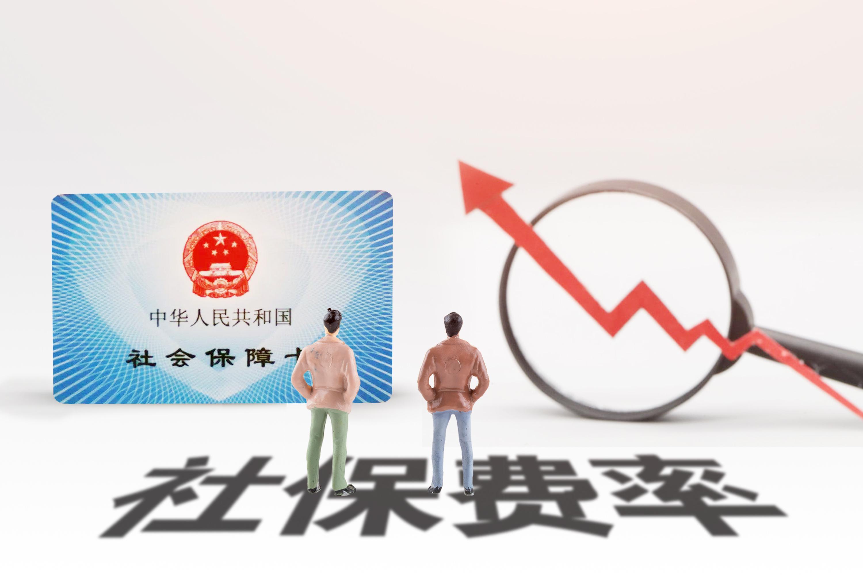 深圳自由互联网从业者该如何缴纳自己的社保?