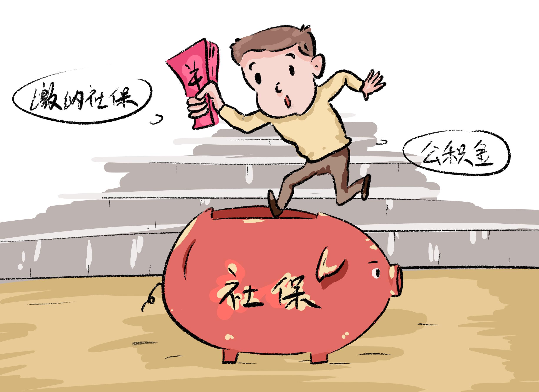 在上海做快递员可以不缴社保吗?这些和自己切身相关的事一定要注意