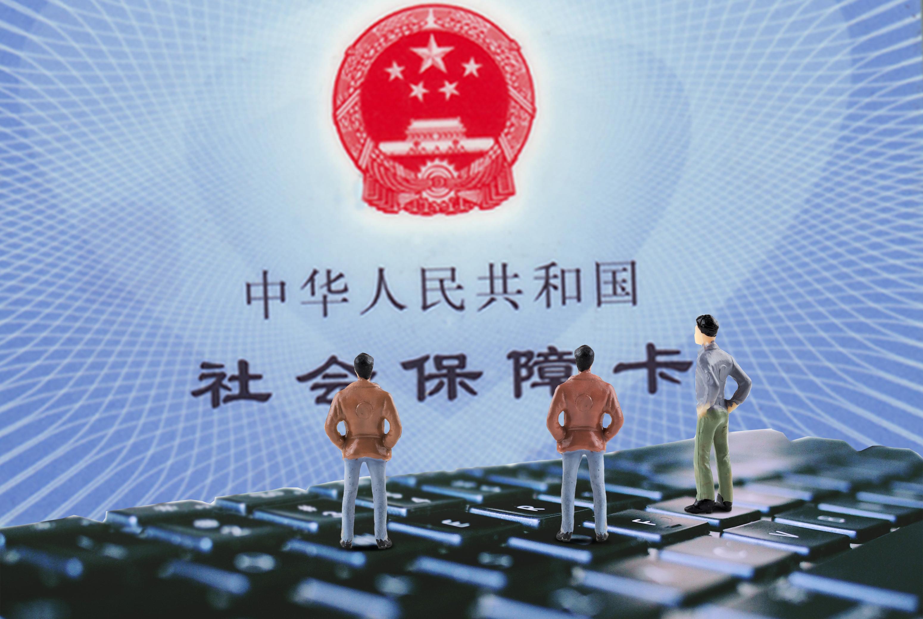 刚毕业的待业青年,杭州个人交社保多少钱?
