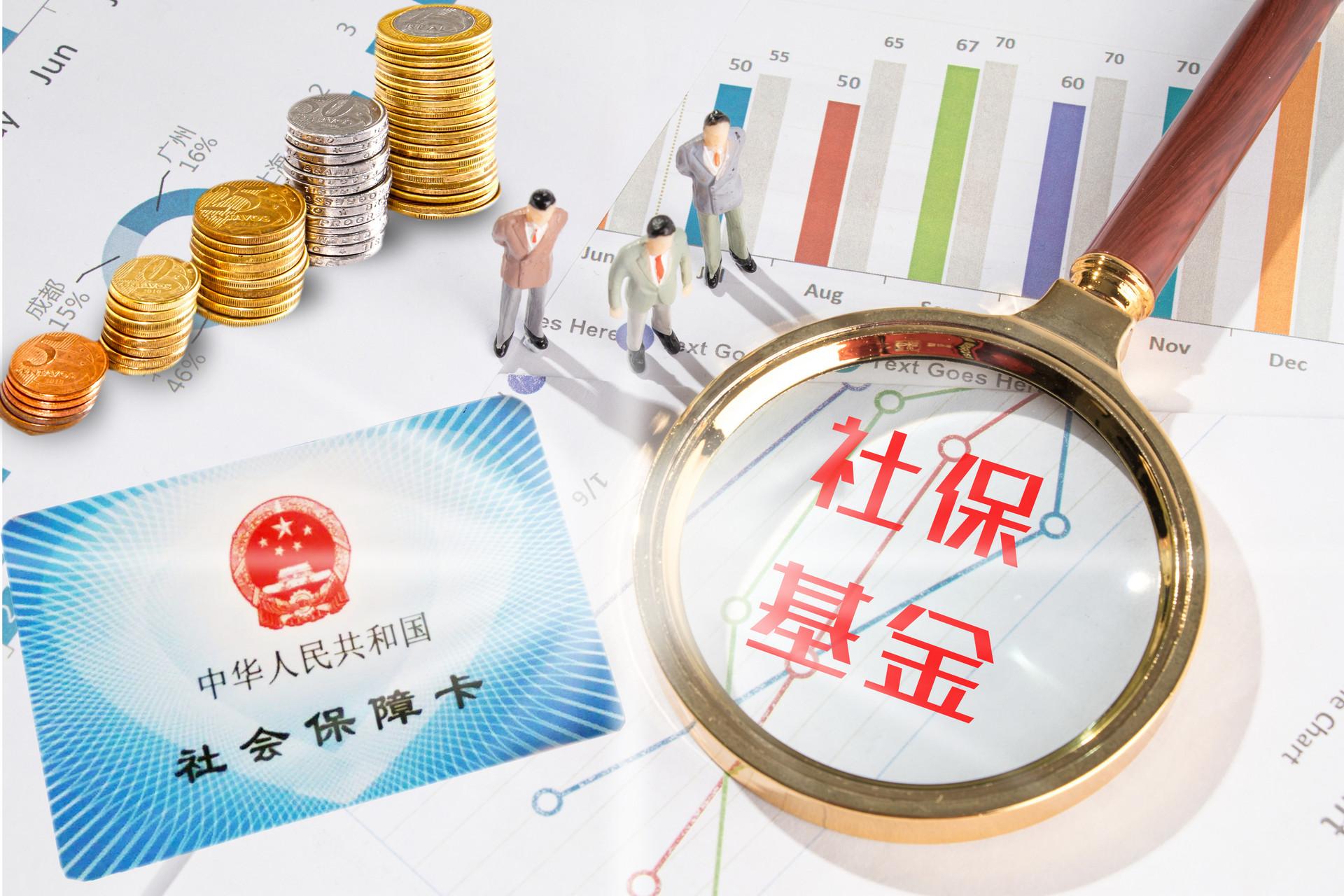 北京个体工商户怎么参保?