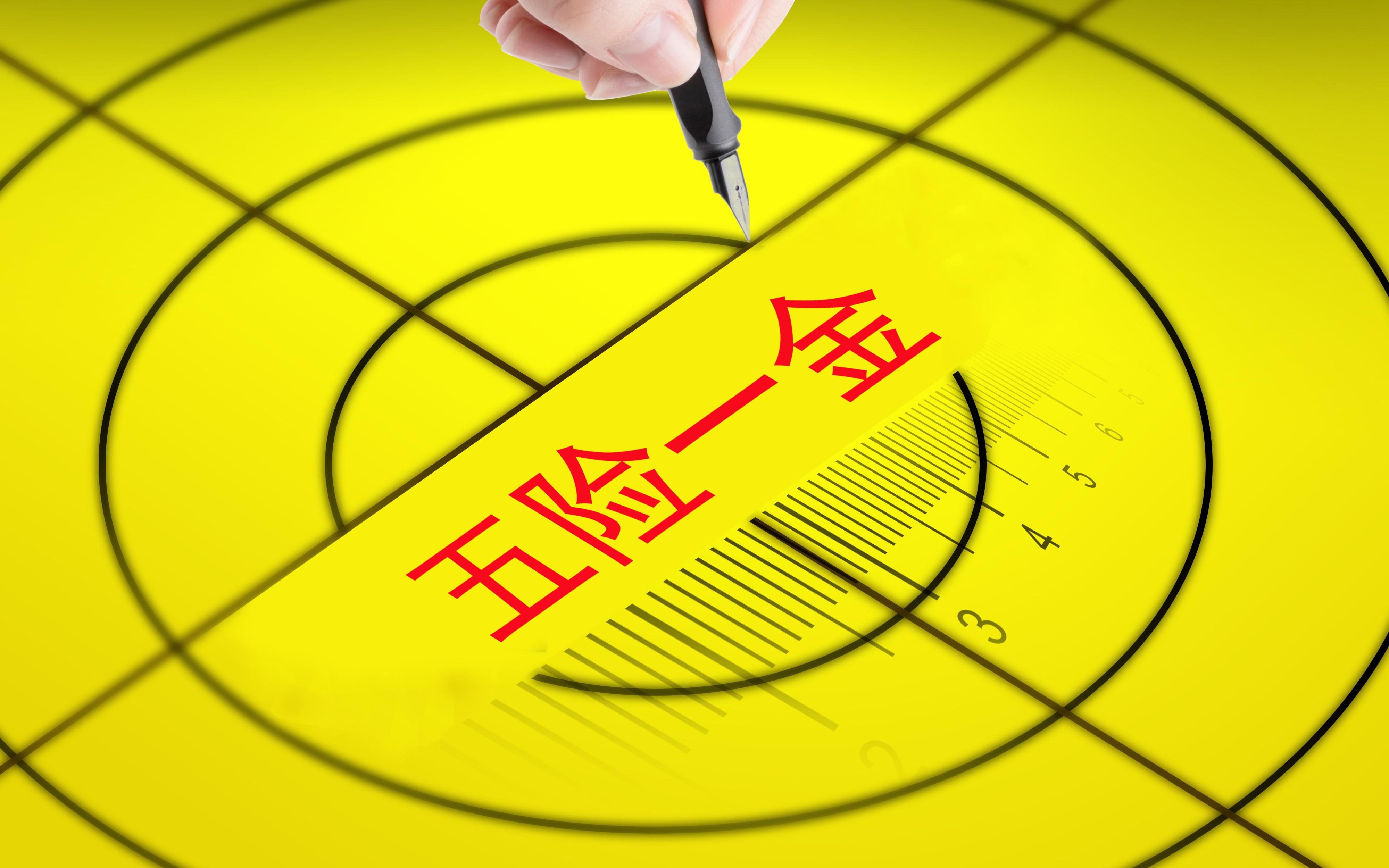个体工商户在济南缴纳社保的方式有哪些?