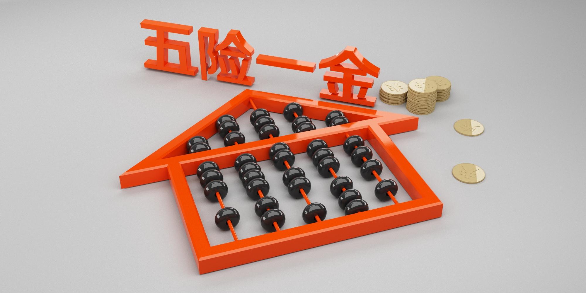 杭州电工没工资,要怎么买社保?