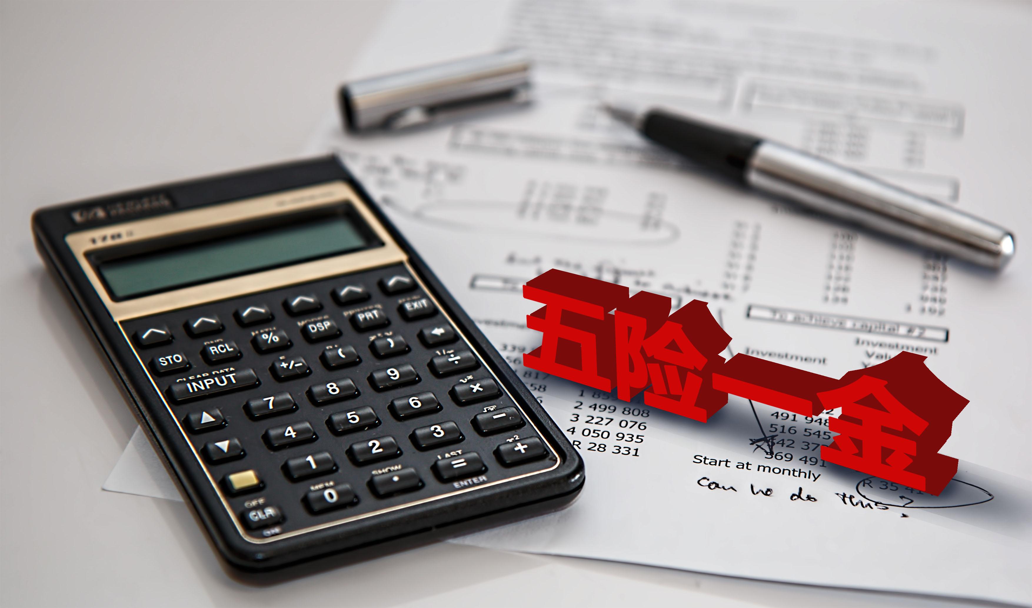 在深圳的自由职业者 如何选择社保代缴服务机构?
