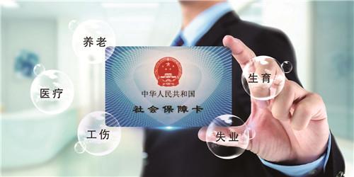 重庆社保医保可以个人交吗