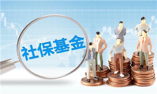 北京五险一金计算器