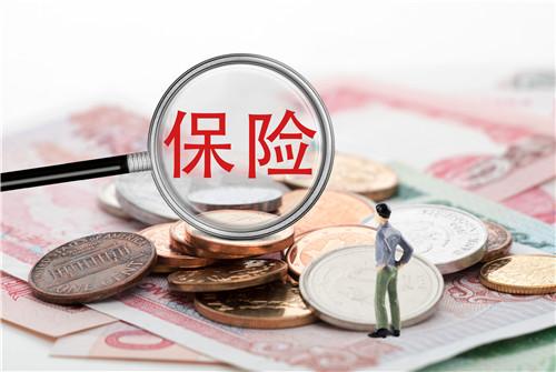 深圳可靠的社保代缴