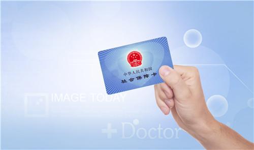 北京正规社保代缴公司