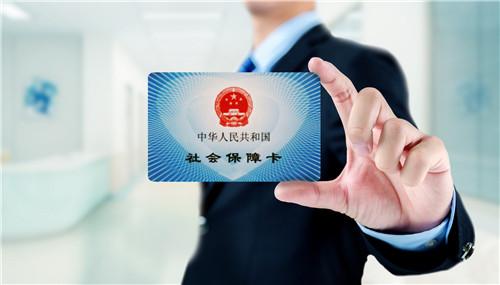 上海辞职后社保自己交
