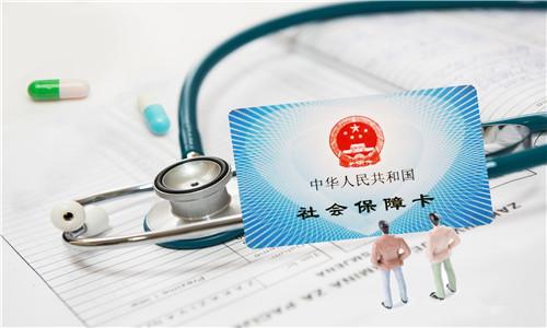 2021年宁波社保费用比例