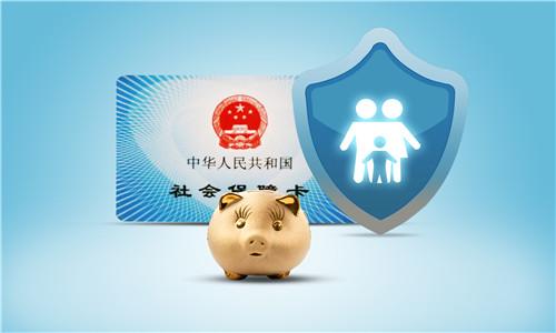 广州个人可以交社保吗