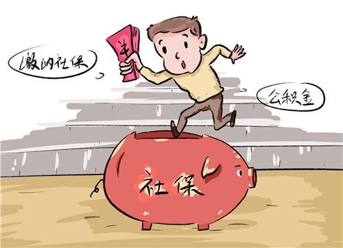 惠州个人如何缴纳社保