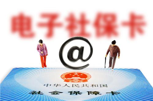 重庆社保可以个人缴纳吗
