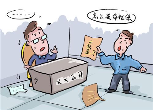 郑州代办社保一年服务费多少