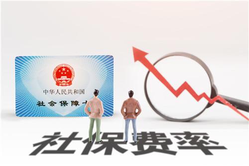 南宁社保代缴机构