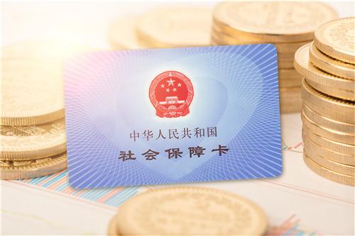 武汉社保代缴服务公司