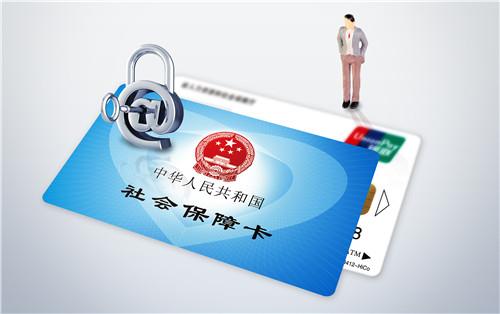 郑州代缴社保最低多少钱一月