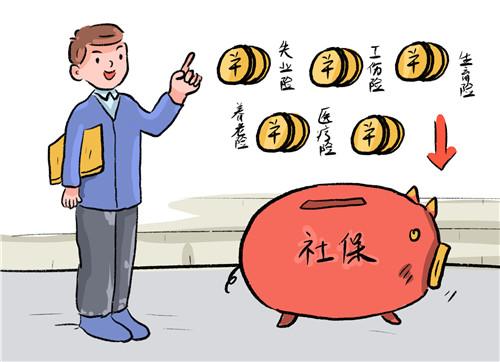 南宁市社保代缴公司