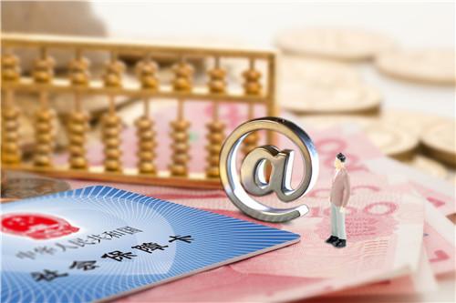 上海社保断缴一个月的影响