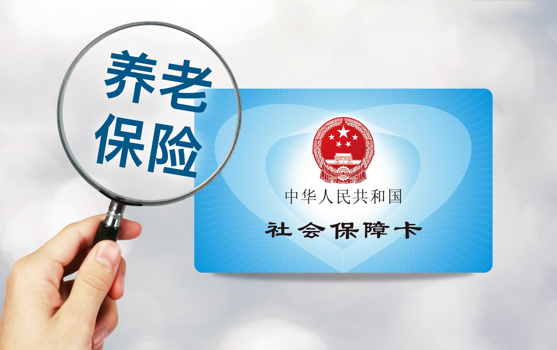 杭州微商群体该不该在本地缴纳社保?