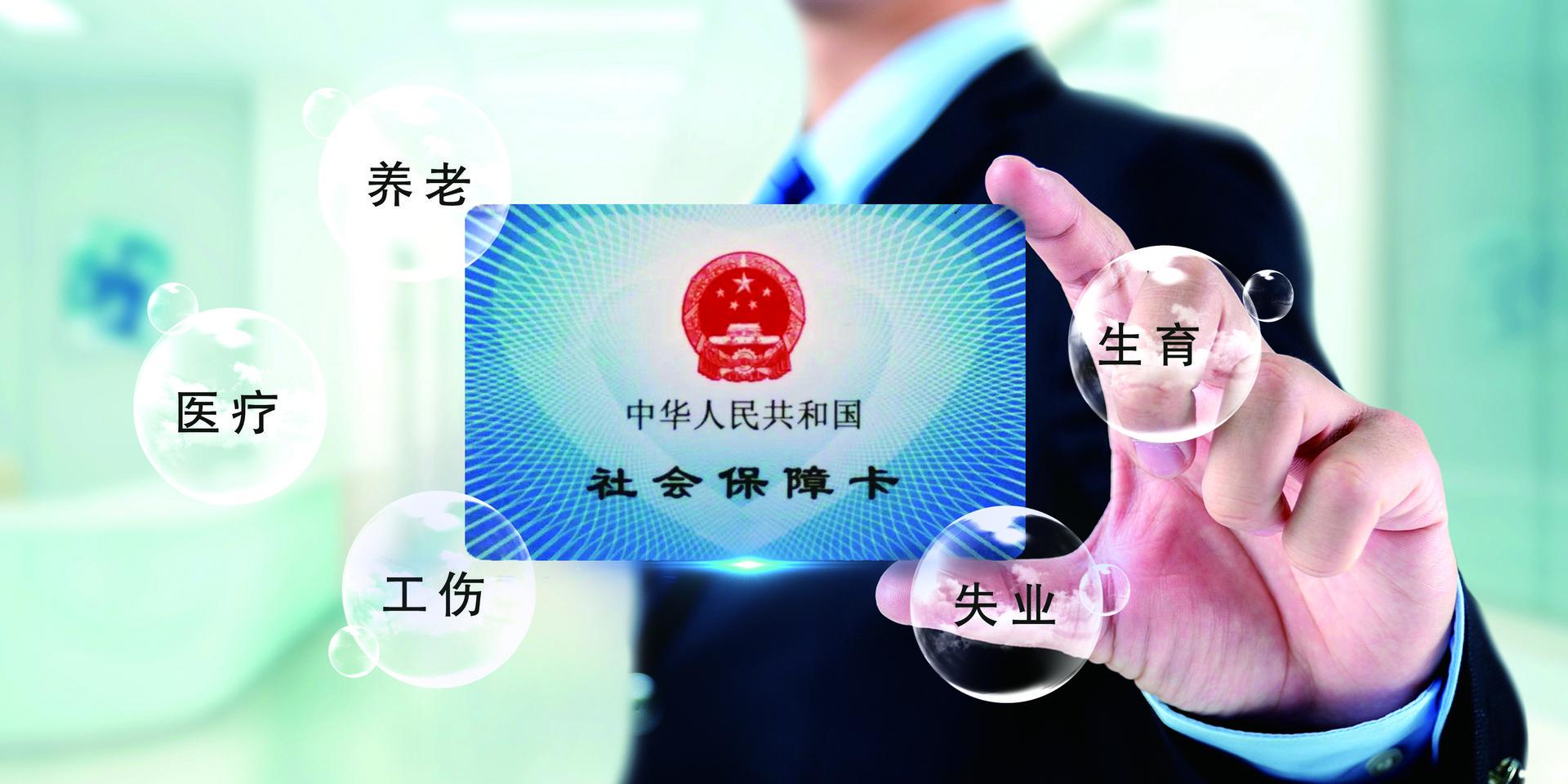在深圳快递员辞职了,社保断缴怎么办?