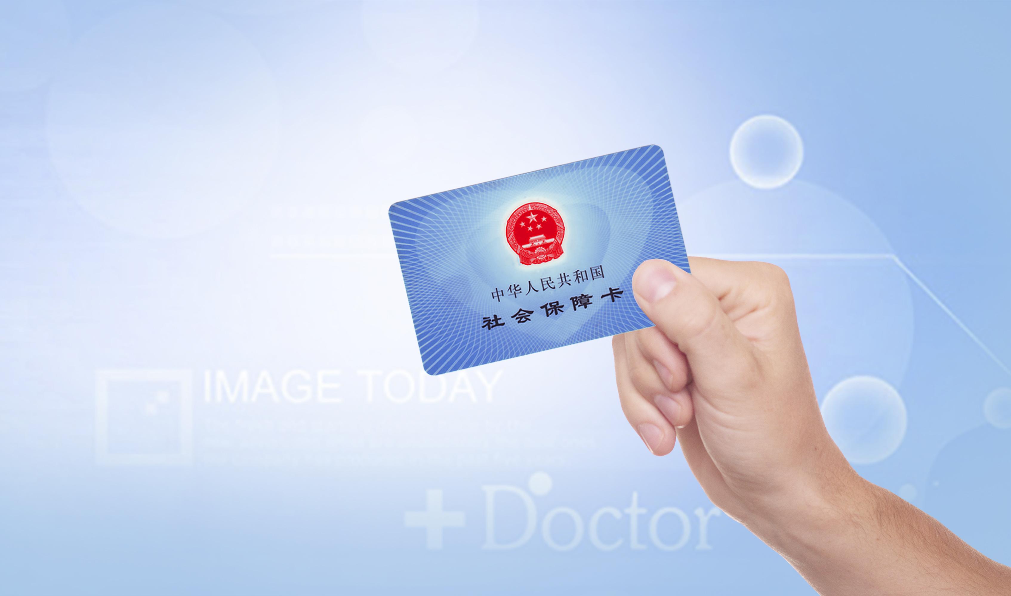 北京司机如果没有社保想要生存下去有多难?