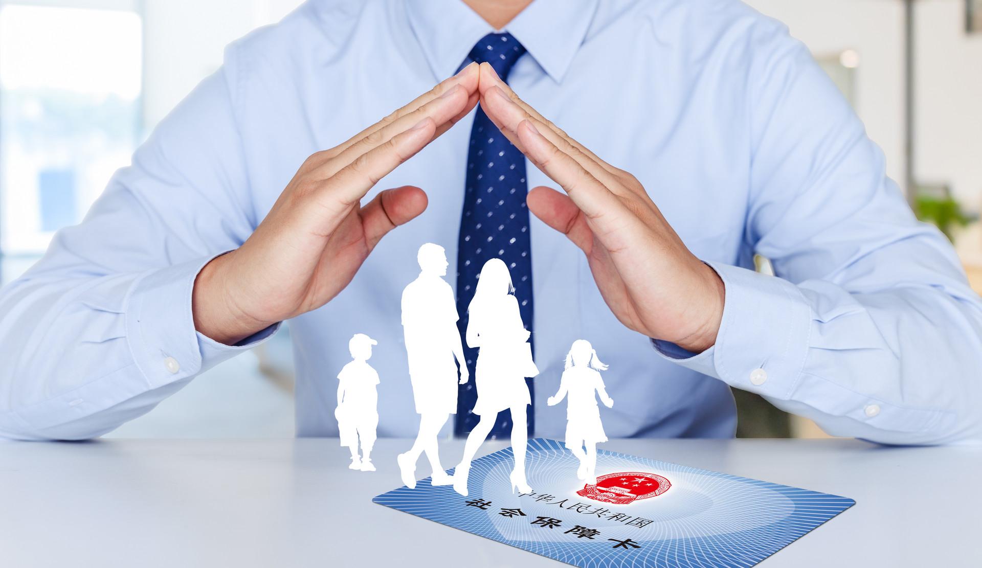 在杭州做网红有必要缴纳社保吗?有什么好的途径缴纳呢?
